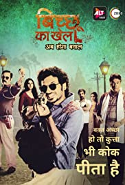 Bicchoo Ka Khel : Season 1 Complete Hindi WEB-DL 480p & 720p | GDrive | Single Episodes