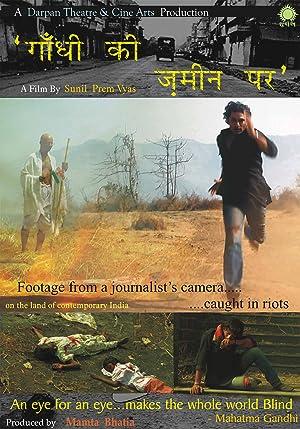 Gandhi Ki Zameen Par movie, song and  lyrics
