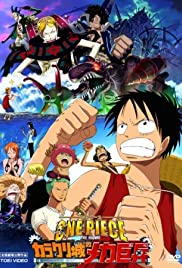 One Piece: The Giant Mechanical Soldier of Karakuri Castle Poster