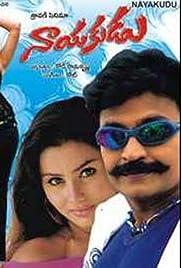 Nayakudu Poster
