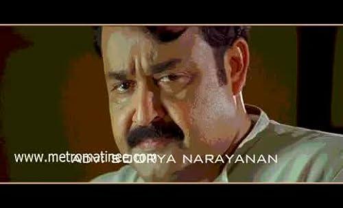 Janakan (2010) malayalam Trailer