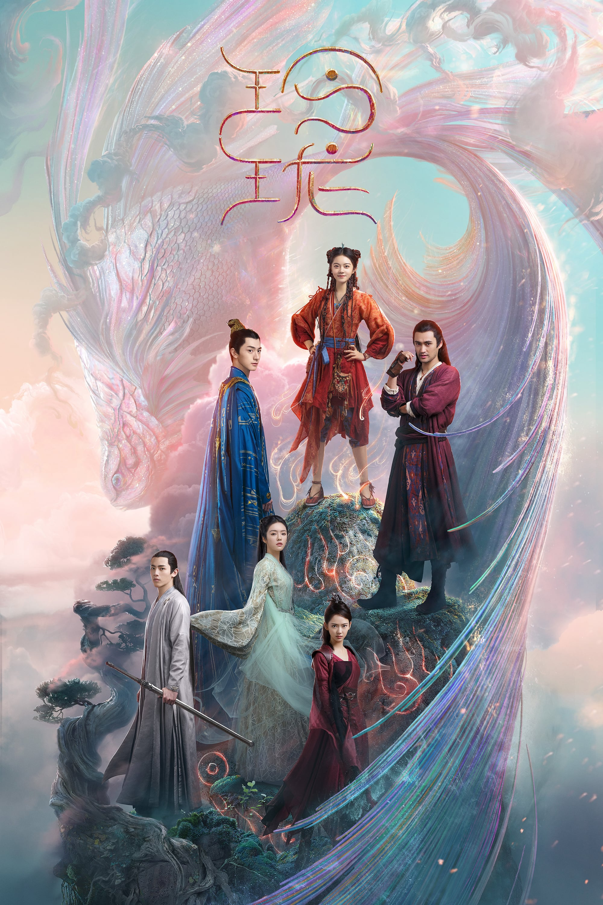Phim Linh Lung - The Blessed Girl (Ling Long) (2021)