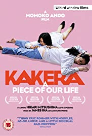Kakera: A Piece of Our Life Poster