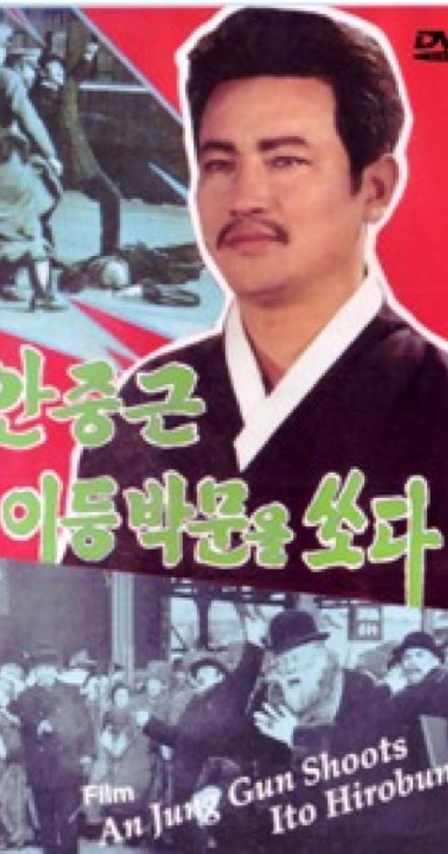 Image Anjunggeun ideungbangmuneul ssoda
