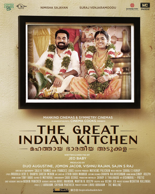 The Great Indian Kitchen (2021) - IMDb