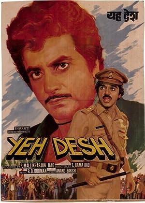 Yeh Desh movie, song and  lyrics