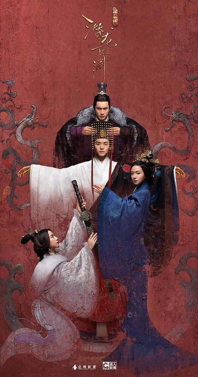download scarica gratuito Secret of the Three Kingdoms o streaming Stagione 1 episodio completa in HD 720p 1080p con torrent
