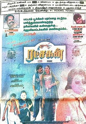 Nagarjuna Akkineni Ratchakan Movie
