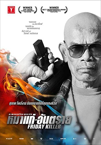 Friday Killer 2011 480p HDRip Dual Audio In Hindi 300MB