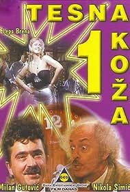 Tesna koza (1982)