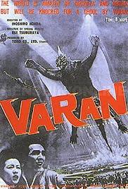 Daikaijû Baran (1958) with English Subtitles on DVD on DVD