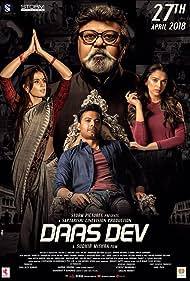 Saurabh Shukla, Rahul Bhatt, Aditi Rao Hydari, and Richa Chadha in Daas Dev (2018)