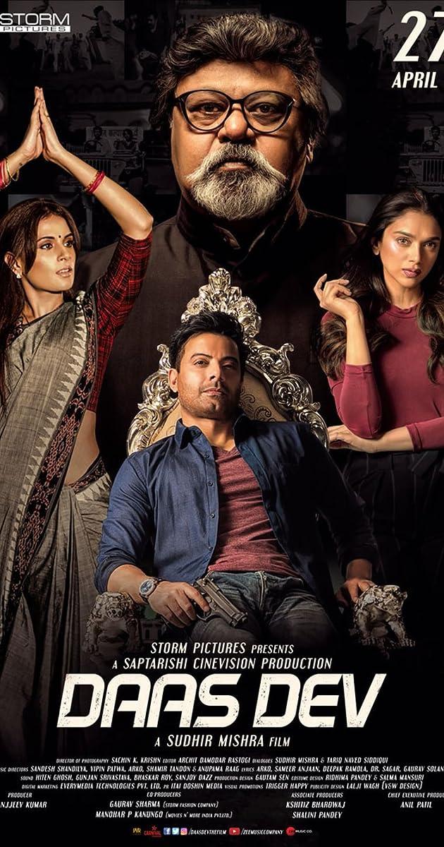 Daas Dev (2018) - IMDb