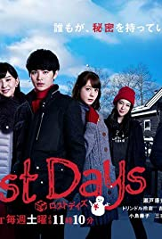 Lost Days Poster