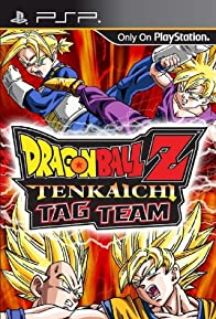 Primary photo for Dragon Ball Z: Tenkaichi Tag Team