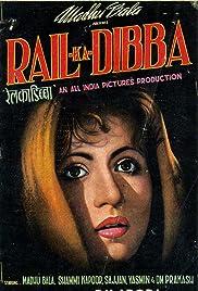 Rail Ka Dibba Poster