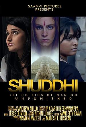 Shuddhi movie, song and  lyrics