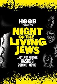 Night of the Living Jews Poster