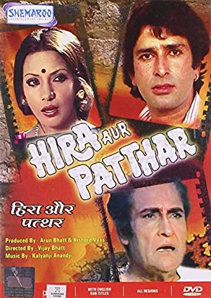 Moosa Kaleem Hira Aur Patthar Movie