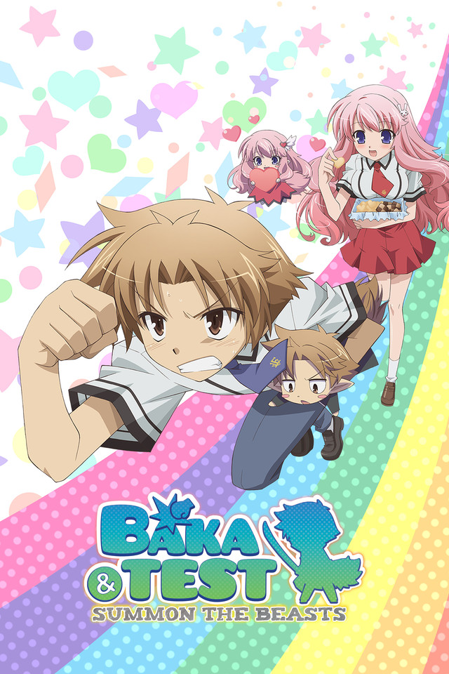 Baka to Test to Shoukanjuu (2010)