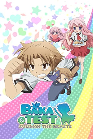 Where to stream Baka and Test: Summon the Beasts