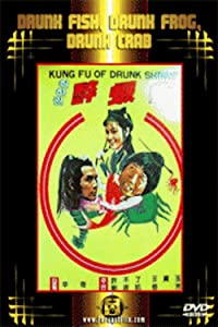 Bluray movies direct download Zui yu zui ha zui pang xie by none [720pixels]
