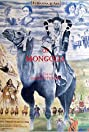 Joan of Arc of Mongolia (1989) Poster