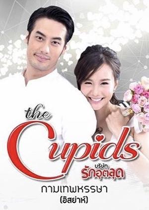 دانلود زیرنویس فارسی سریال The Cupids Series: Kammathep Hunsa