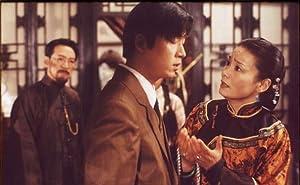 Hong Pan Wrong Choice Movie