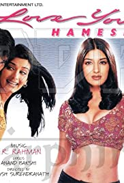 Love You Hamesha Poster