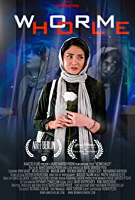Mina Vahid in Kermchaleh (2019)