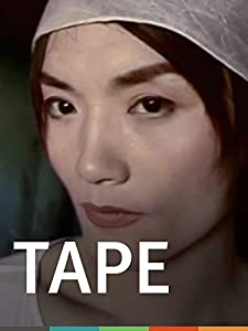 Best website to download latest english movies Tape (Jiao Dai) by none [720x400]