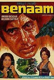 Benaam 1974 Hindi Movie JC WebRip 300mb 480p 1GB 720p 3GB 7GB 1080p