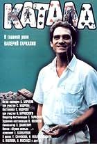 Katala