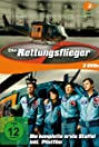 The Air Rescue Team (1997) Poster