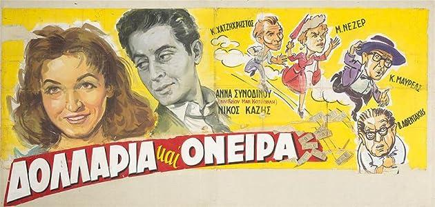 The best free download sites for movies Dollaria kai oneira [640x480]