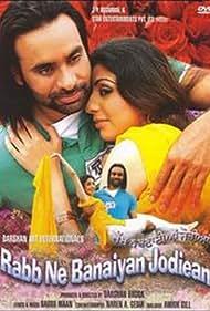 Babbu Mann in Rabb Ne Banaiyan Jodiean (2006)