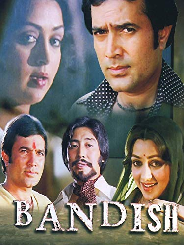 Bandish ((1980))
