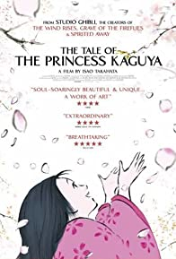 Primary photo for The Tale of The Princess Kaguya