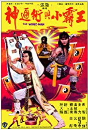 The Weird Man Poster