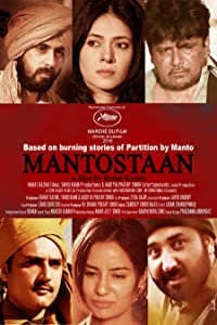 Adult movies live to watch Mantostaan by Rahat Kazmi [pixels]