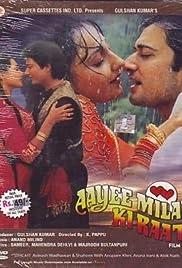 Ayee Milan Ki Raat Poster