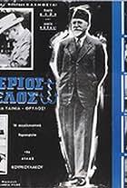 Eleftherios Venizelos: 1910-1927