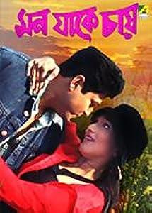MON JAKE CHAI movie hindi free download