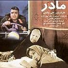 Akbar Abdi, Rogheyeh Chehreh-Azad, and Farimah Farjami in Madar (1990)