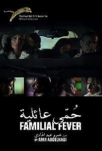 Movies clips film download Homma aailiyya Jordan [480x320]