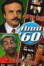Anni '60 (1999) Poster