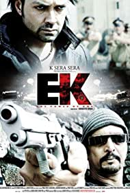 Ek: The Power of One (2009)