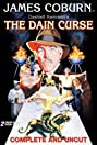 The Dain Curse (1978) Poster