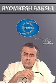 Rajit Kapoor in Byomkesh Bakshi (1993)